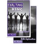 Introductory Set: Exalting the King